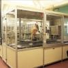Biology Automation Laboratory